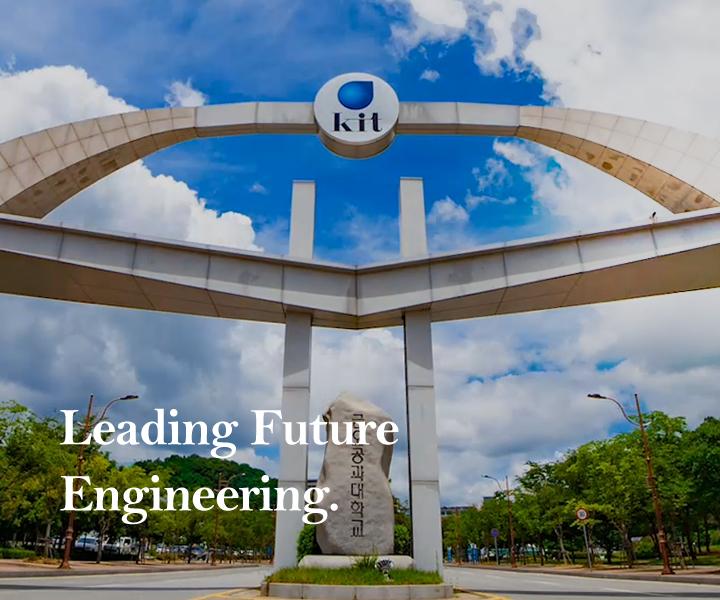 highers studies in engineering