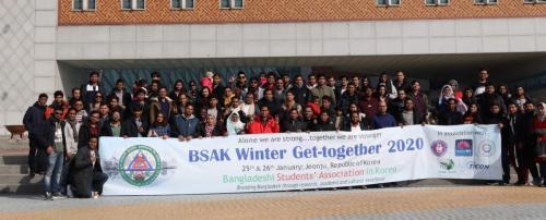 BSAK 05