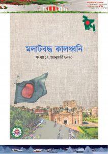E-Book 12